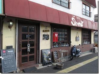 tonnda-sansaku (14)