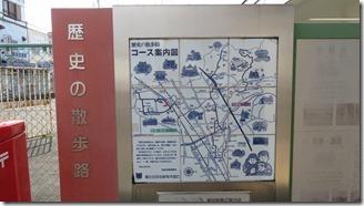 tonnda-sansaku (1)