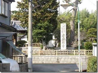 tonnda-sansaku (24)