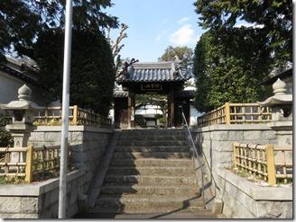 tonnda-sansaku (26)