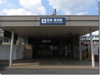 tonnda-sansaku (2)