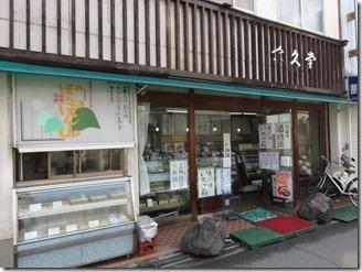 tonnda-sansaku (4)
