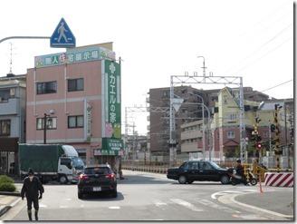 tonnda-sansaku (5)
