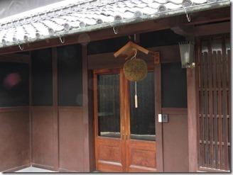 tonnda-sansaku (66)_thumb
