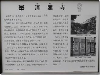 tonnda-sansaku (86)_thumb