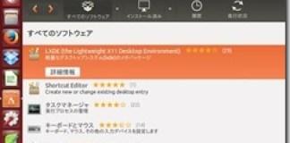 ubuntu-LXDE (3)