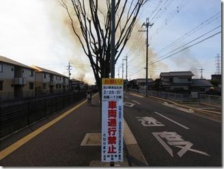 udonoyosiyaki (3)