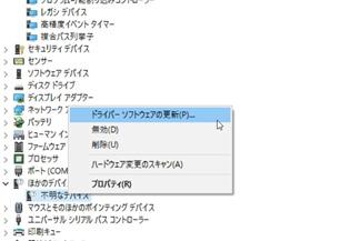 win10akarusa (3)