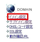 xsever-domain