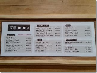 yamanoie-hasegawa (10)