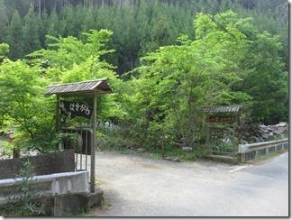yamanoie-hasegawa (1)