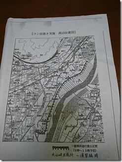 yosiwarayaki (2)