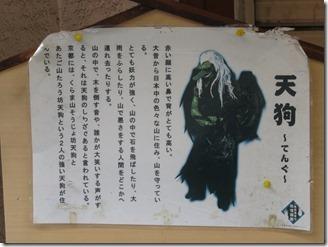 youkai-street (14)