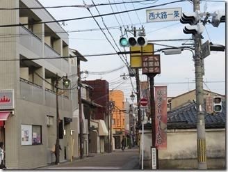 youkai-street (1)
