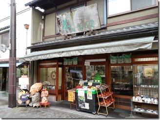 youkai-street (2)