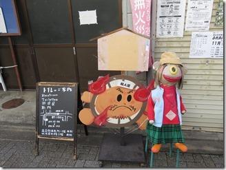 youkai-street (9)