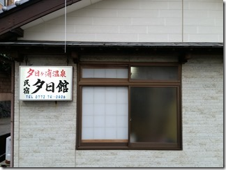 yuhikan2018 (14)
