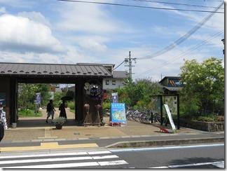 yuranosatoga-den (1)