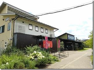yuranosatoga-den (7)
