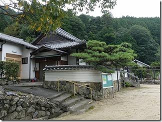 yuzunosato-kyoutosiritumizuosyougakkou (12)