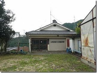 yuzunosato-kyoutosiritumizuosyougakkou (2)