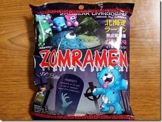 zomramen (1)