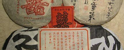 Zakázaný pu-erh