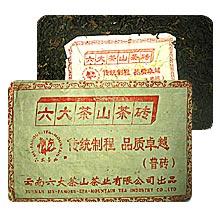 Zhuancha