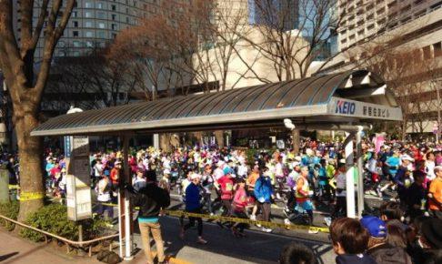 東京マラソンのスタート地点