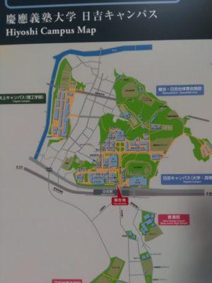 慶應大学ランニング