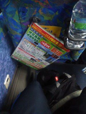 修善寺へのバス