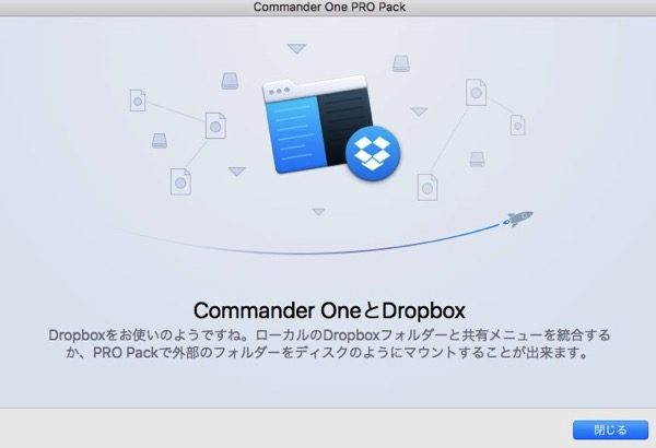 Commander One dropbox