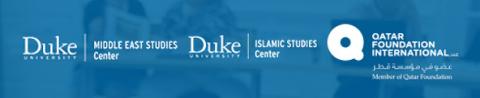 Duke Islam Logo