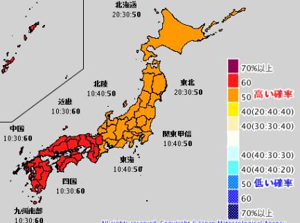 地震予知情報 国内シグナル期間は残り6日。