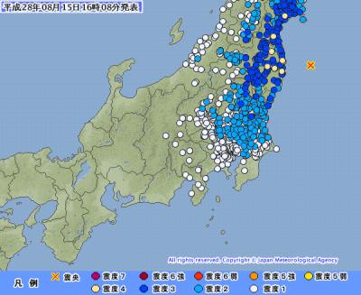 地震予知情報 福島M5.5 国内注意のこり1日。