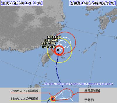 地震予知情報 千葉東方沖M5.0
