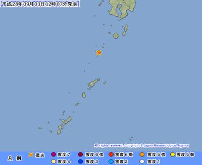 地震予知情報 【トカラシグナル】
