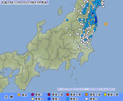 地震予知情報 国内シグナル再発 カウント停止