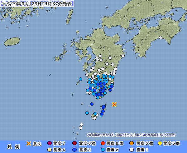 地震予知 予測 大隅半島M5.7 九州南部対応