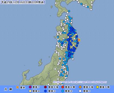 地震予知 前兆 国内中規模注意
