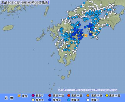 地震予知 豊後水道M5.0 国内各地の反応とスタンバイ連絡です