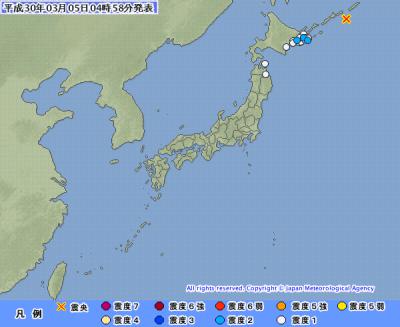 地震予知 択捉島M5.5 国内各地の反応とスタンバイ連絡です