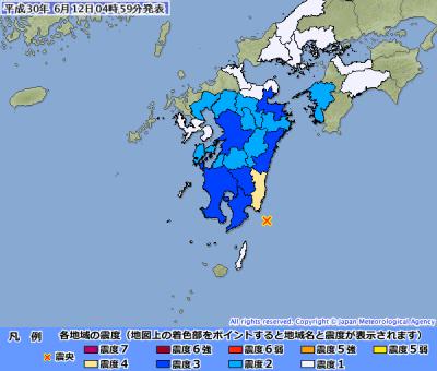 地震予知 予測 国内各地の反応とスタンバイ連絡