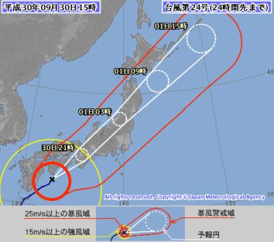 地震予知 国内M5~M6注意のこり4日間