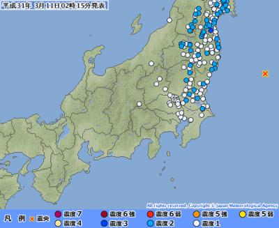 地震予知 福島M5.9 国内M5注意残り4日間
