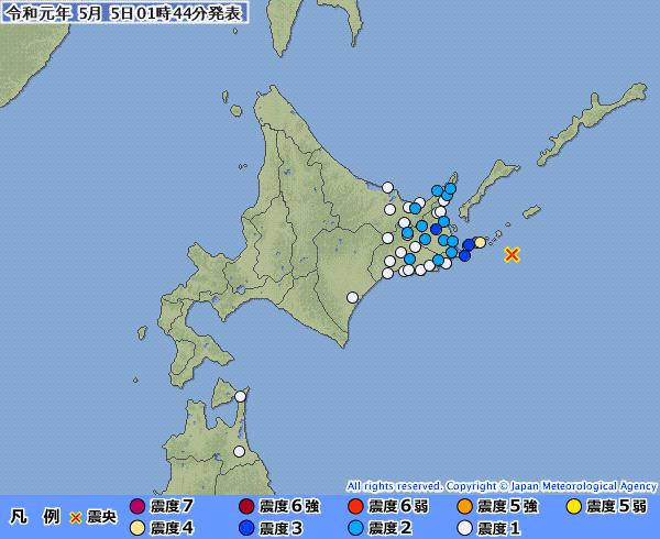 地震予知 根室M5.3 国内各地の反応とスタンバイ連絡です