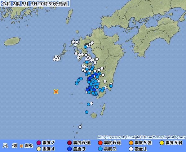 地震予知 国内M6注意のこり6日間 薩摩西方沖M6.0