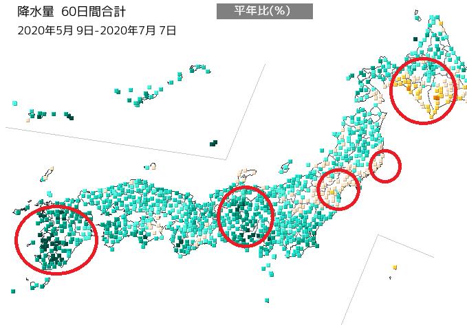 地震予知 国内M6~注意のこり5日間