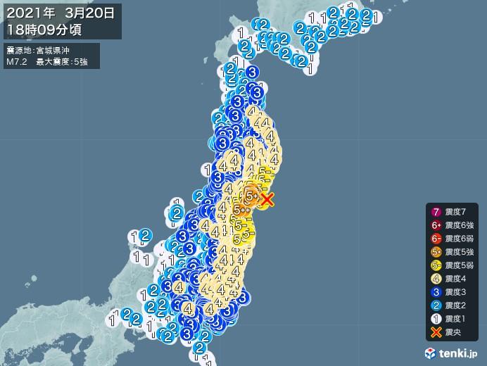 宮城沖M7.2 震度5強 後続警戒