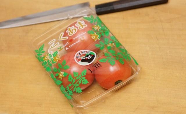 熊本県産のトマトでくまモンラベルのこくあま